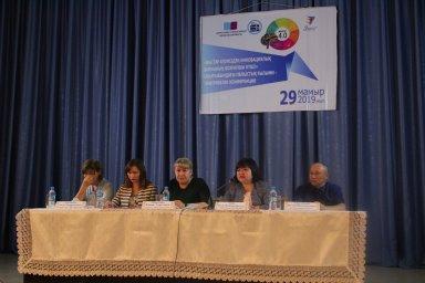 Конференция ОМО ЖД
